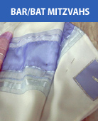 Bar / Bat Mitzvah Gifts - Unique Judaica