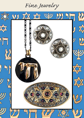 Jewish Jewelry Gifts from Unique Judaica - Syosset, NY